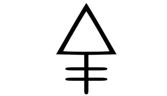 símbolo fósforo tatuaje