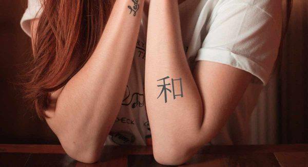 he armonía tatuaje